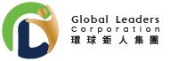 Global Leaders Corporation