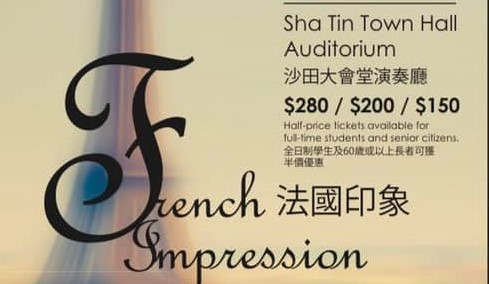 """GLC supported Inheritage Philharmonic's concert """"French Impression"""""""