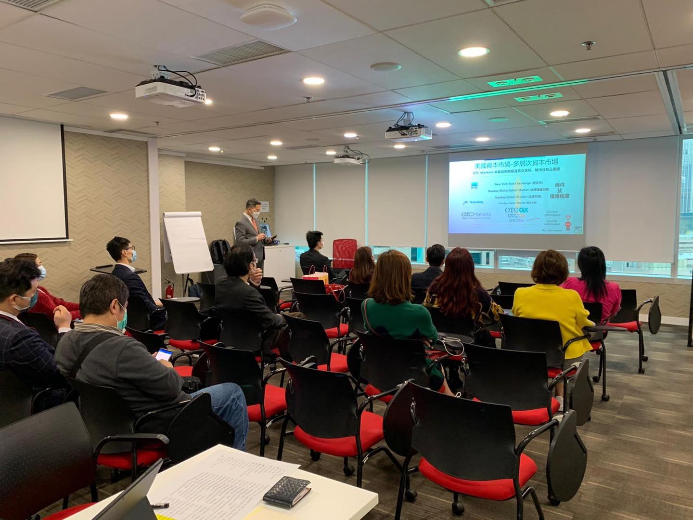 GLC x CWK Seminar – How to create enterprise's value & make use of funding?