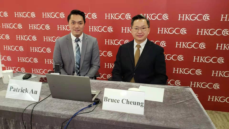 GLC x HKGCC Webinar on Wills & Trusts