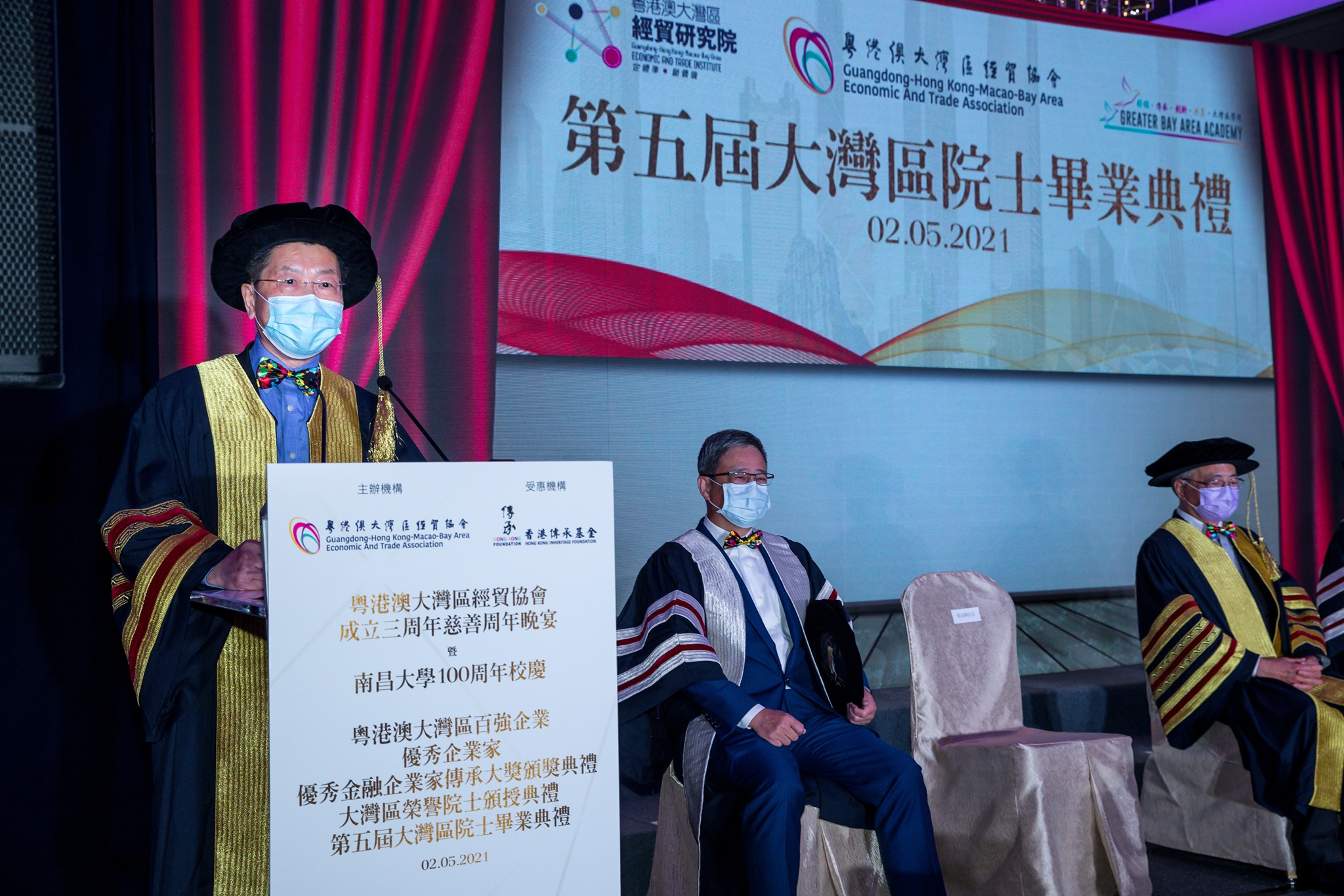 Our Chairman Peter Yip was invited to join GBA Fellow Graduation 2021