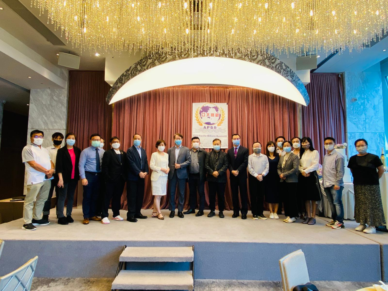 Our Chairman Peter Yip was invited to join APBB Event (Jun 2021)