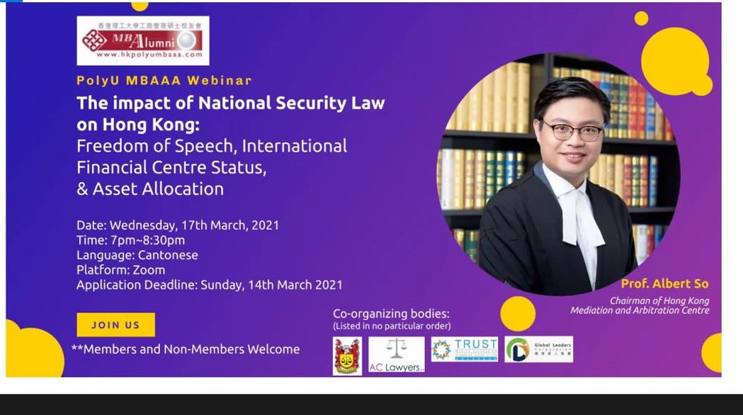 GLC supported PolyU MBAAA Webinar: The impact of National Security Law of Hong Kong