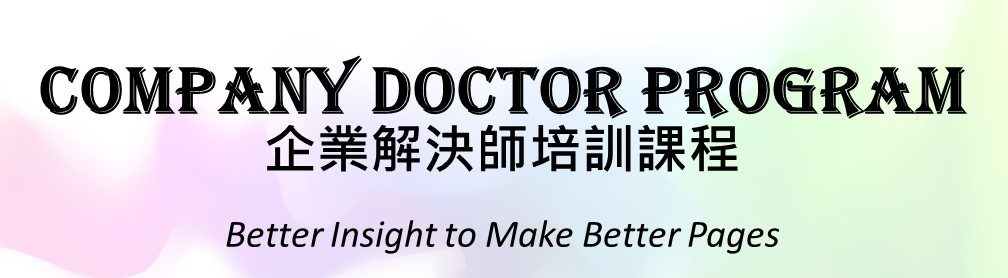 **APPLY NOW** GLC Company Doctor Program (30-31 Jul 2021 Class)