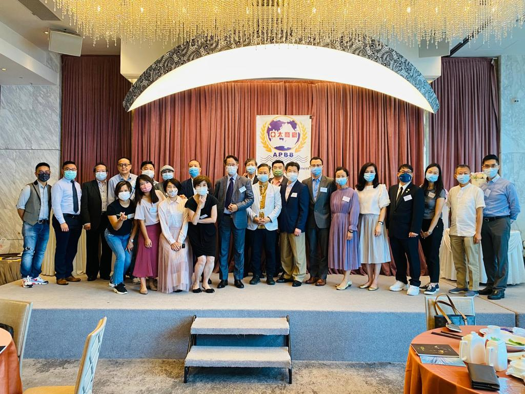 Our Chairman Peter Yip was invited to join APBB Event (Jul 2021)